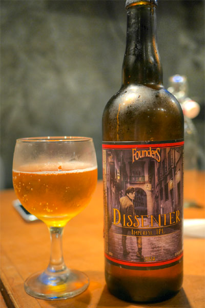 2014 Founders Dissenter Imperial India Pale Lager