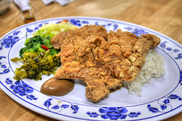 fried pork chop rice