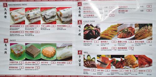 Shi Hai Dim Sum Menu: Rice Noodle Roll, Sweet, Congee, Cold Dish, BBQ