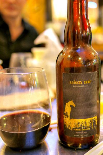 2014 Rockmill Brewery Saison Noir