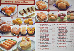 China Red Dim Sum Menu: Baked and Fried