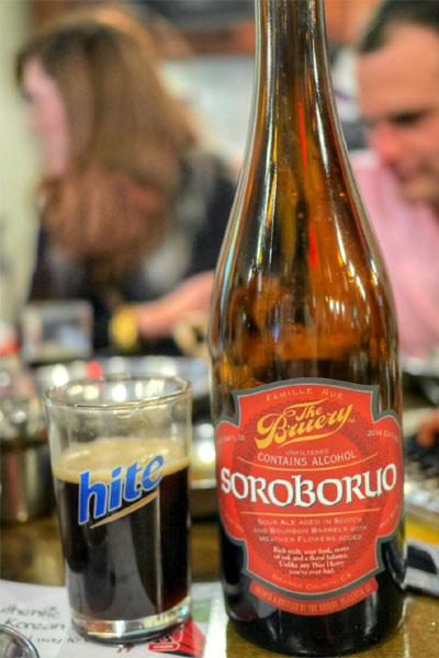 2014 The Bruery Soroboruo