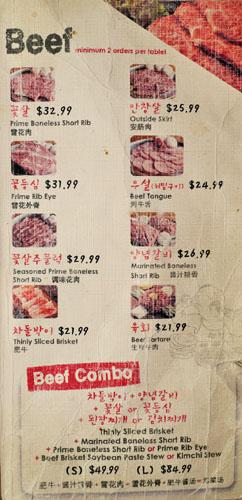 Kang Hodong Baekjeong Menu: Beef