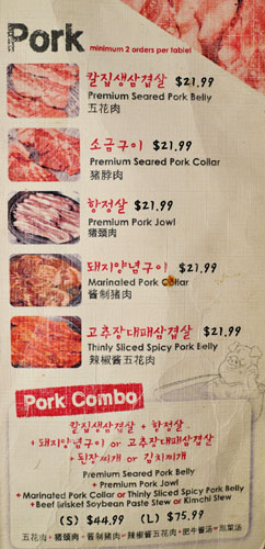 Kang Hodong Baekjeong Menu: Pork