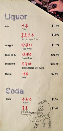 Kang Hodong Baekjeong Menu: Liquor
