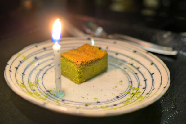Birthday Green Tea Cake