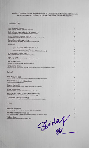 Twenty Eight Menu