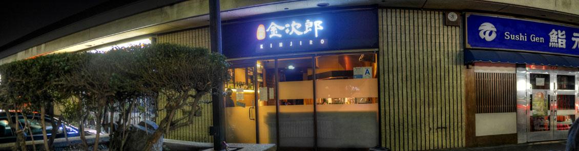 Kinjiro Exterior