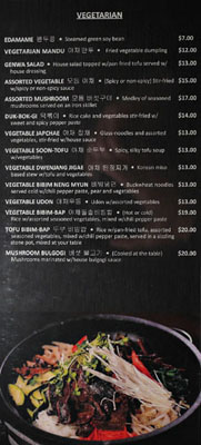 Genwa Menu: Vegetarian