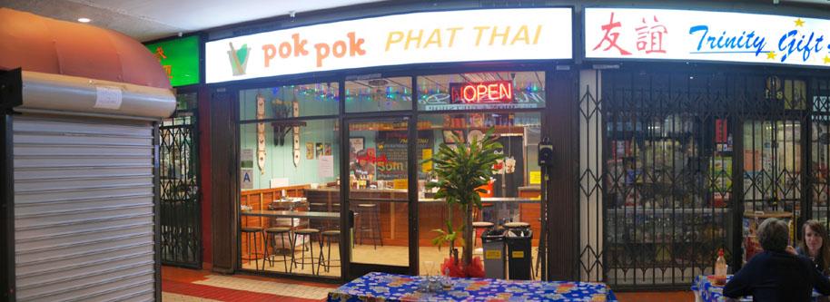 Pok Pok Phat Thai