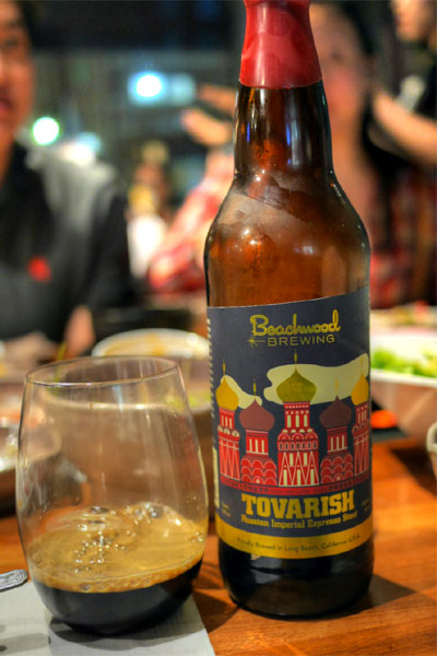 2014 Beachwood Tovarish