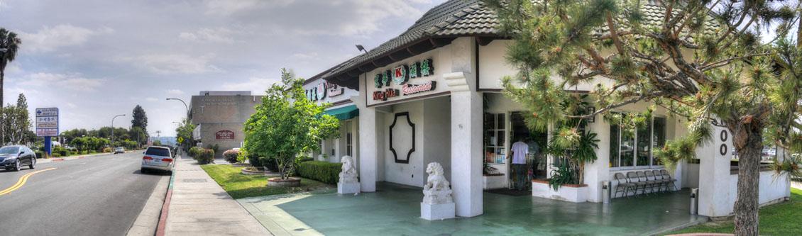 King Hua Exterior