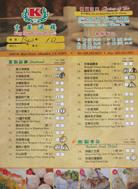King Hua Dim Sum Menu: Steamed / Baked and Fried