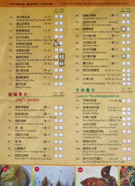 King Hua Dim Sum Menu: Dessert / Chef's Specials / Lunch Recommendation