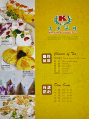 King Hua Illustrated Dim Sum Menu