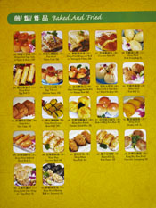 King Hua Illustrated Dim Sum Menu: Baked and Fried