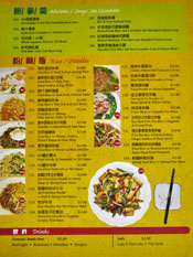 King Hua Illustrated Dim Sum Menu: Abalone, Soup, Sea Cucumber / Rice, Noodles / Drinks