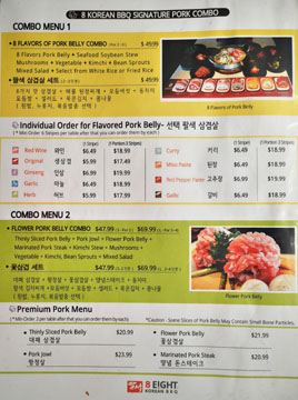 Eight Korean BBQ Menu: Signature Pork Combo