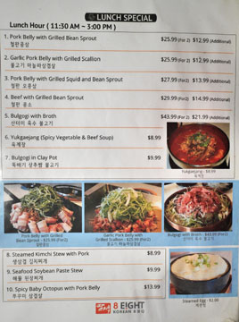 Eight Korean BBQ Menu: Lunch Specials