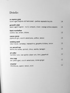 Birch Cocktail List