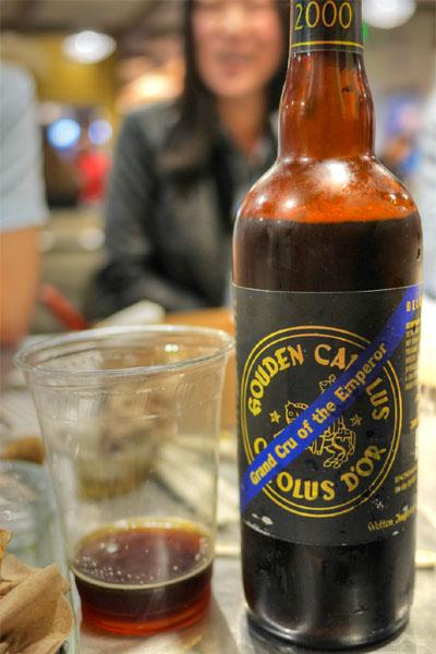2000 Brouwerij Het Anker Cuvée Van De Keizer Blauw