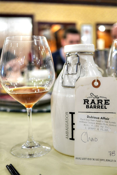 2015 The Rare Barrel Dubious Affair