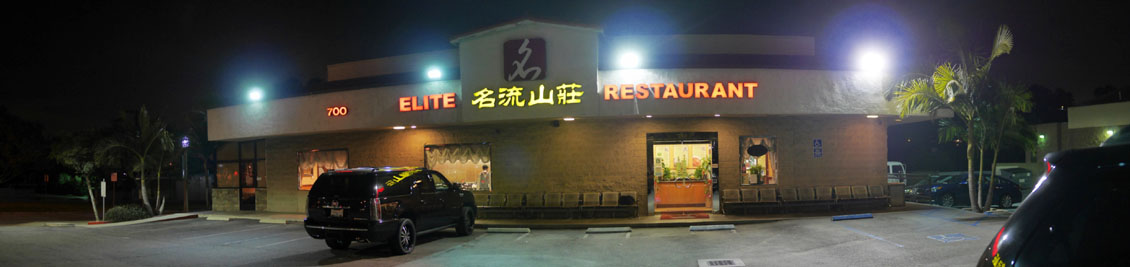 Elite Restaurant Exterior