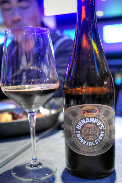 2015 Cigar City Hunahpu's Imperial Stout