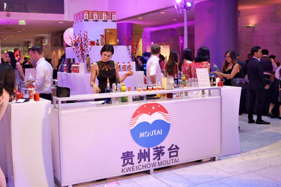 Moutai Bar