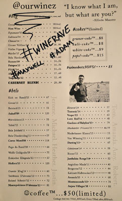 Hatchet Hall Wine List