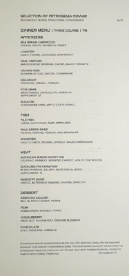 Patina Three Course Menu