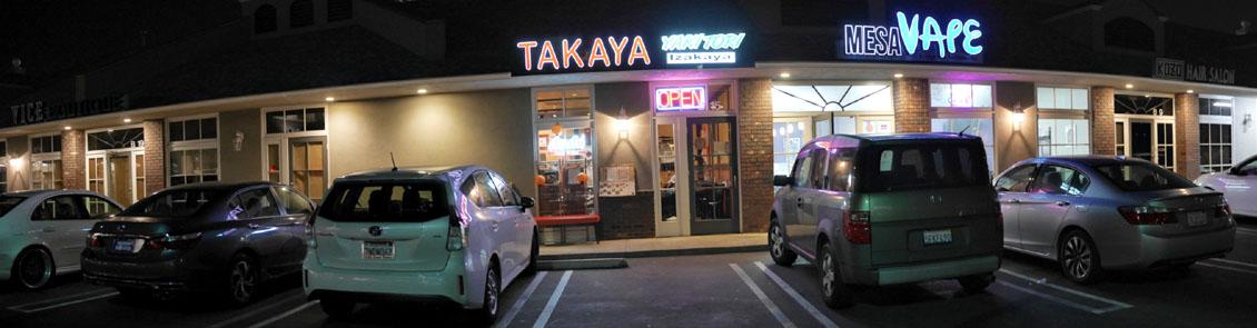 Takaya Yakitori Izakaya Exterior