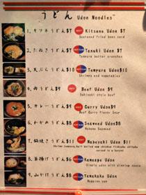 Takaya Yakitori Izakaya Menu: Udon Noodles