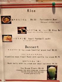 Takaya Yakitori Izakaya Menu: Rice / Dessert