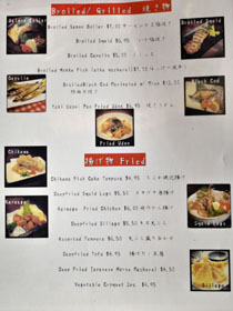 Takaya Yakitori Izakaya Menu: Broiled & Grilled / Fried