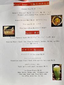 Takaya Yakitori Izakaya Menu: Rice & Soup / Sushi / Dessert