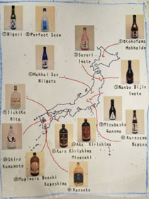Takaya Yakitori Izakaya Sake Map
