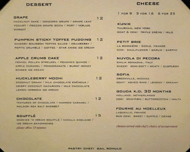Alexander's Steakhouse Dessert Menu
