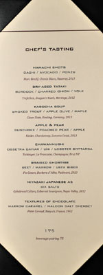 Alexander's Steakhouse Chef's Tasting Menu