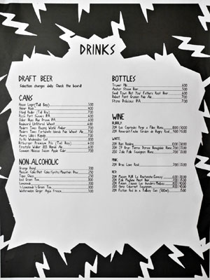 Button Mash Beer & Wine List
