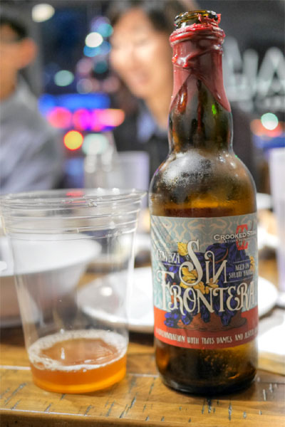 2014 Crooked Stave Cerveza Sin Frontera