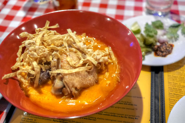 Khao Soi (Chicken)