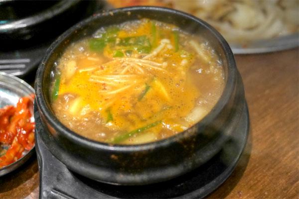 Soy Bean Stew