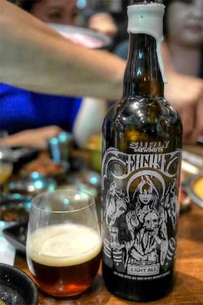 2014 Surly Eight Ale
