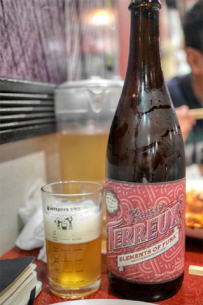 2015 Bruery Terreux Elements of Funk: Brettanomyces Drei