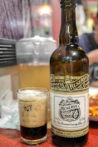 2013 Oakshire 7th Anniversary Ale