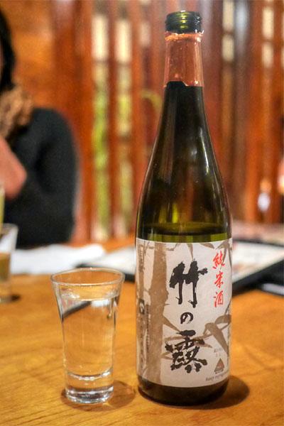 Takeno Tsuyu Junmai
