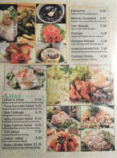 Kagura Menu: Starter / Salad