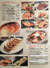 Kagura Menu: Grill, Fry