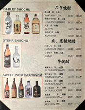 Kagura Shochu List